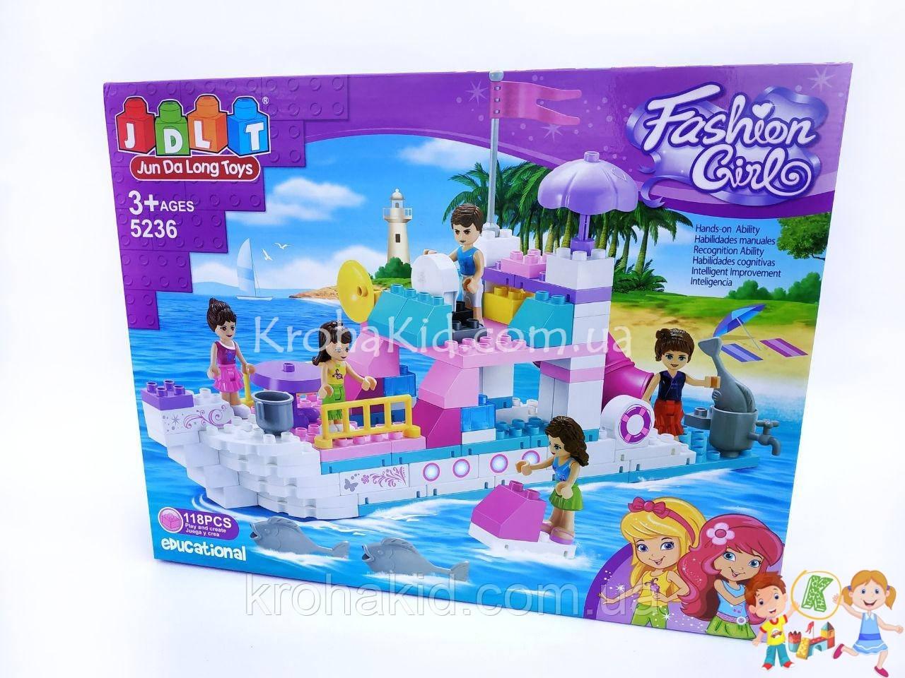 """Детский конструктор JDLT Fashion girls """"Морская прогулка"""" 5236 (аналог LEGO Duplo), 118 деталей в коробке"""
