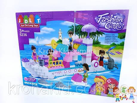 """Детский конструктор JDLT Fashion girls """"Морская прогулка"""" 5236 (аналог LEGO Duplo), 118 деталей в коробке, фото 2"""