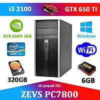 Народная сборка! Игровой ПК ZEVS PC7800  i3 2100 +GTX 650TI + Игры!
