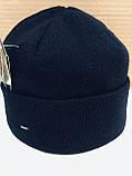 Мужская однотонная шапка с отворотом  синяя и  т. серая, фото 8