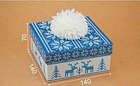 ✅ Подарочная коробка С помпоном голубая 14х14х7 см