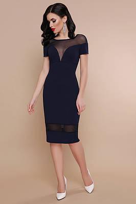Сукня коктейльне темно-синє з сіткою на плечах
