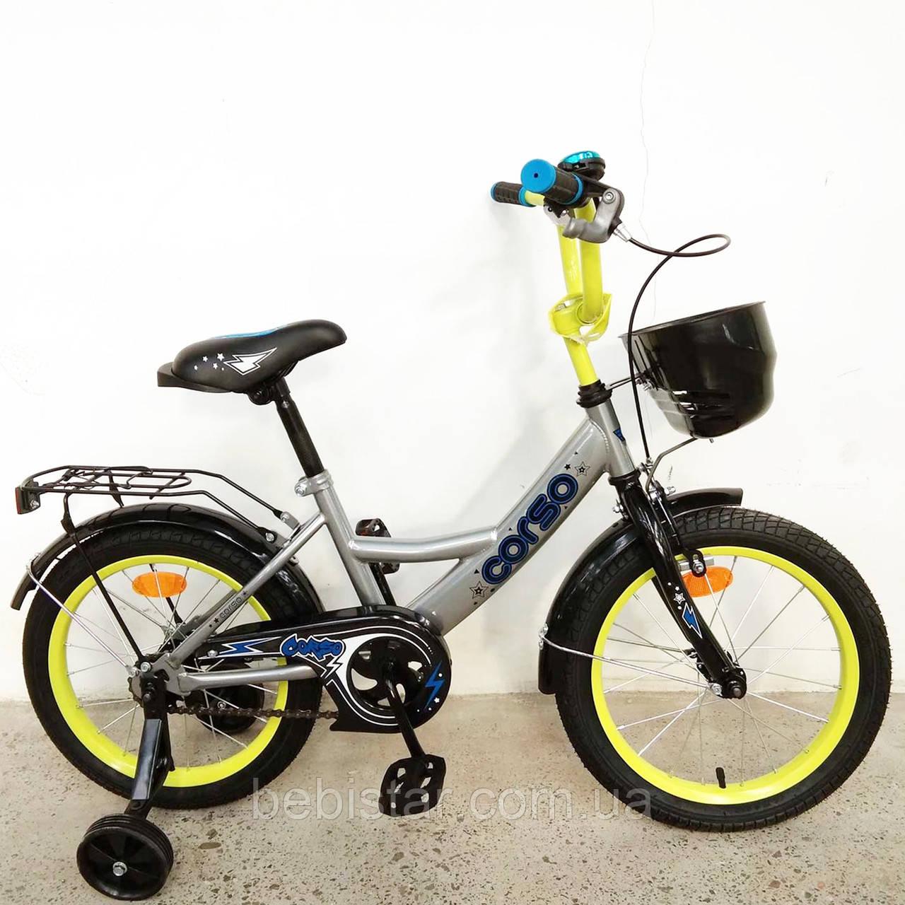 """Двоколісний велосипед срібний, ручним гальмом, додаткові колеса Corso 16"""" дітям 4-6 років"""