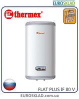 Бойлер Thermex FLAT PLUS IF 80 V (водонагреватель). Россия.