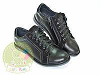 Кожаные туфли спортивного стиля на мальчика подростка. Размеры 32,34,36,37,38