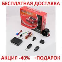 Car Security System Safe AL12-PLN Update Автосигнализация Защита авто, фото 1