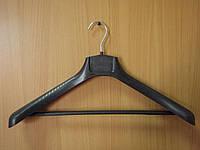 Плечики вешалки тремпеля вішаки для костюмів (Деджіг;Деджиг)