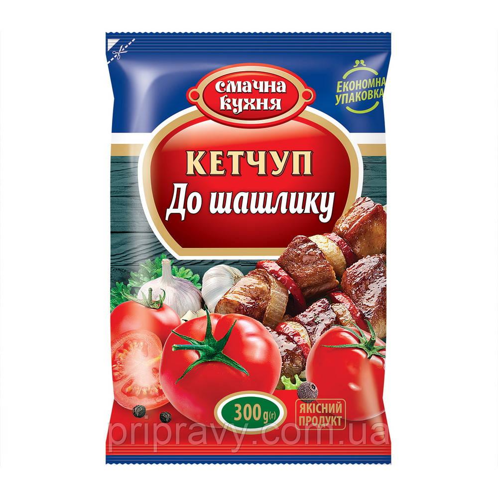 Кетчуп к шашлыку ТМ Смачна кухня,300 г