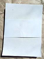 Бумага для записей офсетная А6 (100л)