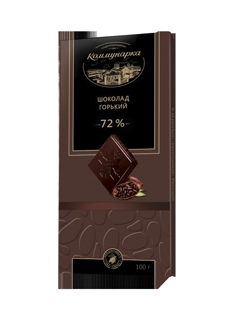 "Белорусский горький десертный шоколад ""72%"" 100 гр ТМ Коммунарка"