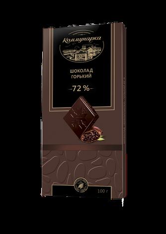 "Белорусский горький десертный шоколад ""72%"" 100 гр ТМ Коммунарка, фото 2"
