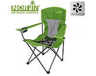 Кресло складное Norfin Raisio (NF-20106)