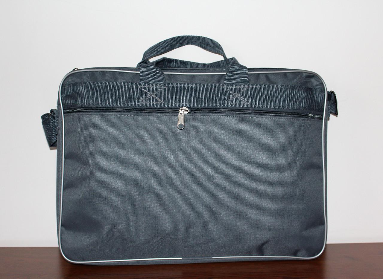 Сумка для ноутбука з захисною підкладкою