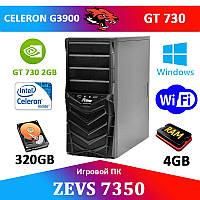 Современный недорогой ПК ZEVS PC7350 (Scorpion) G3900 + GT 730 +4GB DDR4 +ИГРЫ!