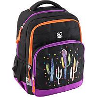 Рюкзак шкільний GoPack 113-1