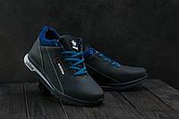 Кроссовки Adidas мужские кожаные белые 039W-M1