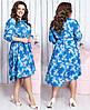 Платье большого размера / супер софт / Украина 36-03979