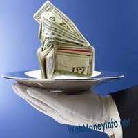 Кредитование: под залог ювелирных изделий, квартиры, домовладения, земельного участка, автотранспорта