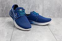 Кроссовки Nike Roshe Run мужские джинсовые синие 041SA-M5