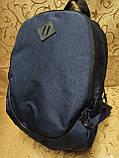 Рюкзак 2 отдела мессенджер 300D спорт спортивный городской стильный только опт, фото 2