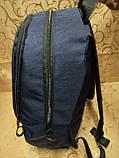 Рюкзак 2 отдела мессенджер 300D спорт спортивный городской стильный только опт, фото 3
