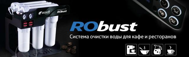 изображение RObust 1000