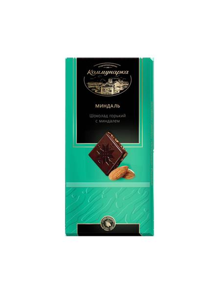 """Белорусский горький десертный шоколад """"С миндалём"""" 100 гр ТМ Коммунарка"""