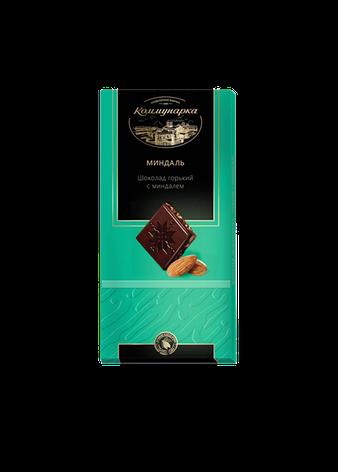 "Белорусский горький десертный шоколад ""С миндалём"" 100 гр ТМ Коммунарка, фото 2"