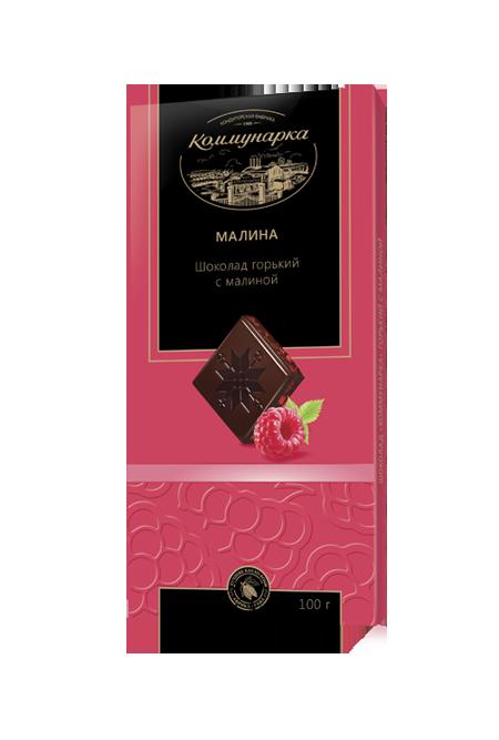 """Белорусский горький десертный шоколад """"С малиной"""" 100 гр ТМ Коммунарка"""