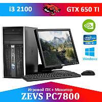 Народная сборка! Игровой ПК ZEVS PC7800  i3 2100 +GTX 650TI + Монитор 17'' + клавиатура + мышка