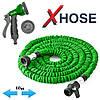 Поливочный шланг X-hose 60m 200FT с распылителем + подарок!