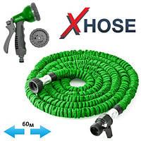 Поливочный шланг X-hose 60m 200FT с распылителем + подарок!, фото 1