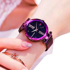 Женские часы Starry Sky Watch на магнитной застёжке Фиолетовые, фото 2