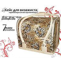 Кейс для мастера, бьюти кейс, леопард белый