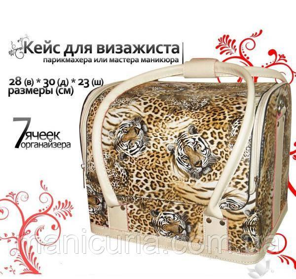 Кейс для мастера, бьюти кейс, леопард белый - Интернет-магазин «Маникюрия» в Николаеве