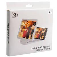 3D Подставка-увеличитель экрана для смартфона Белый
