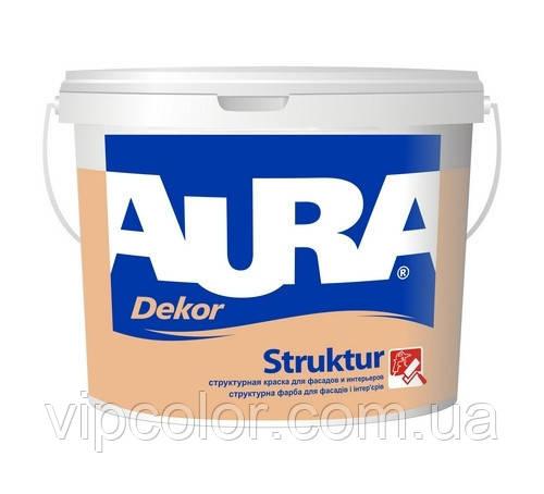 Aura Dekor Struktur Белая 10 л структурная акрилатная для декоративного оформления арт.4820166520534