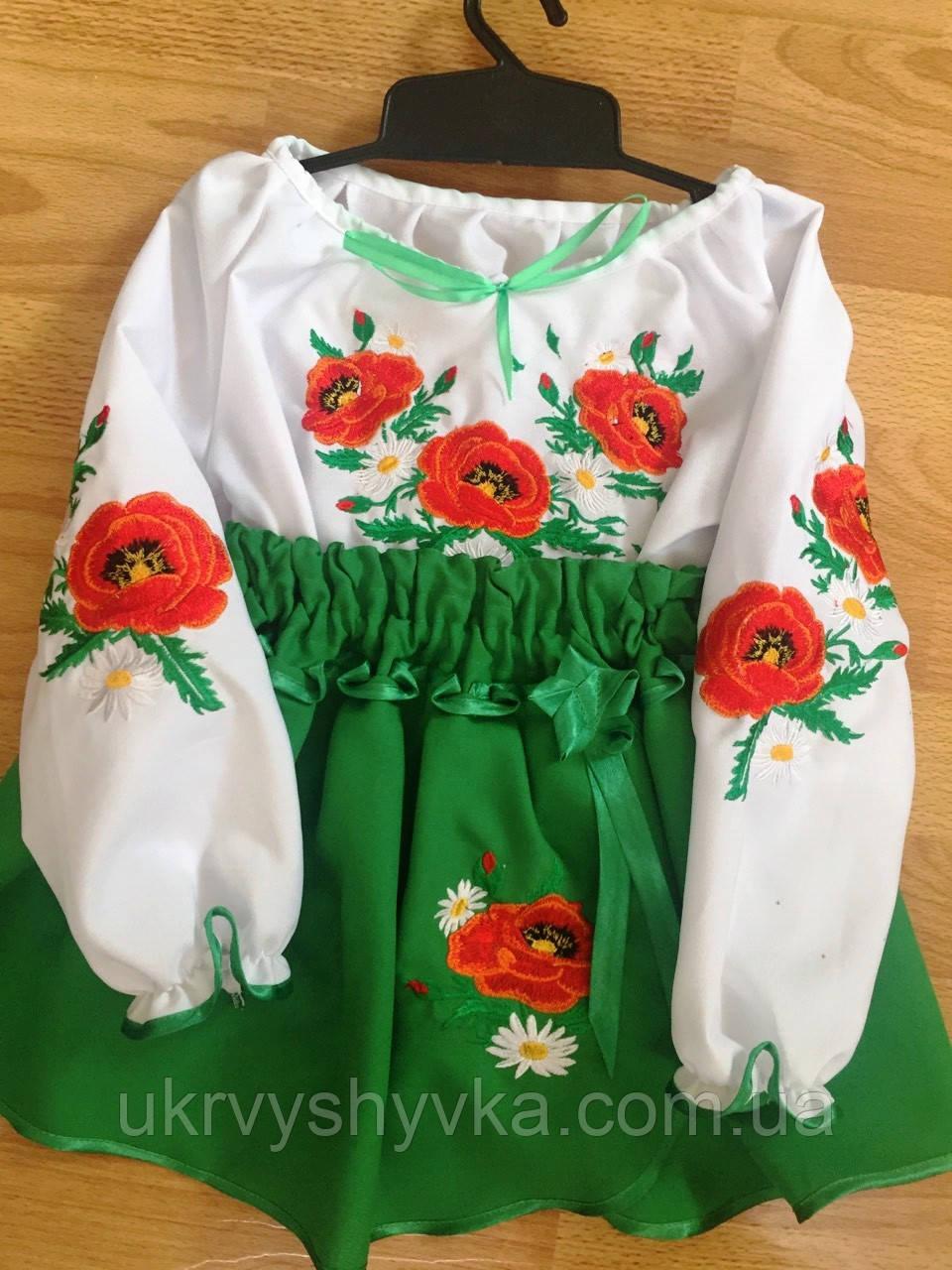 """Дитячий вишитий костюм """"Маки"""" зелений"""