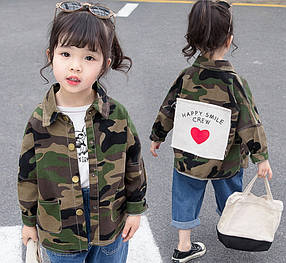 Нарядная детская рубашка камуфляж унисекс 2-6 лет