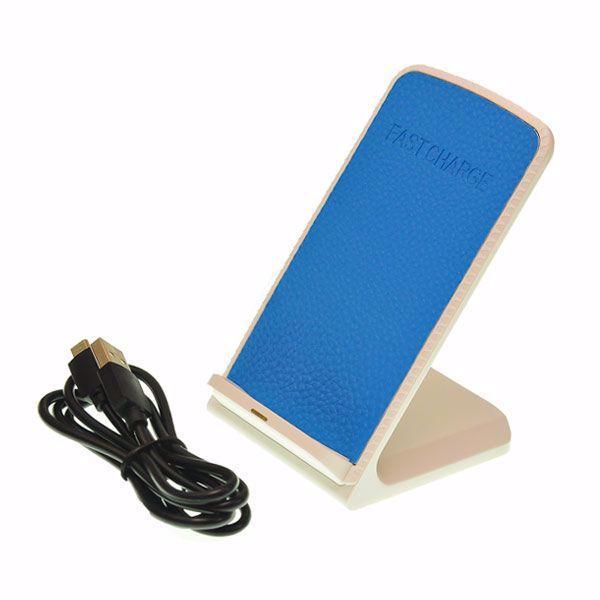 Беспроводное зарядное устройство FAST CHARGE Белый