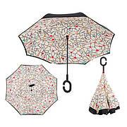 Зонт обратного сложения Up-brella Абстракция №51