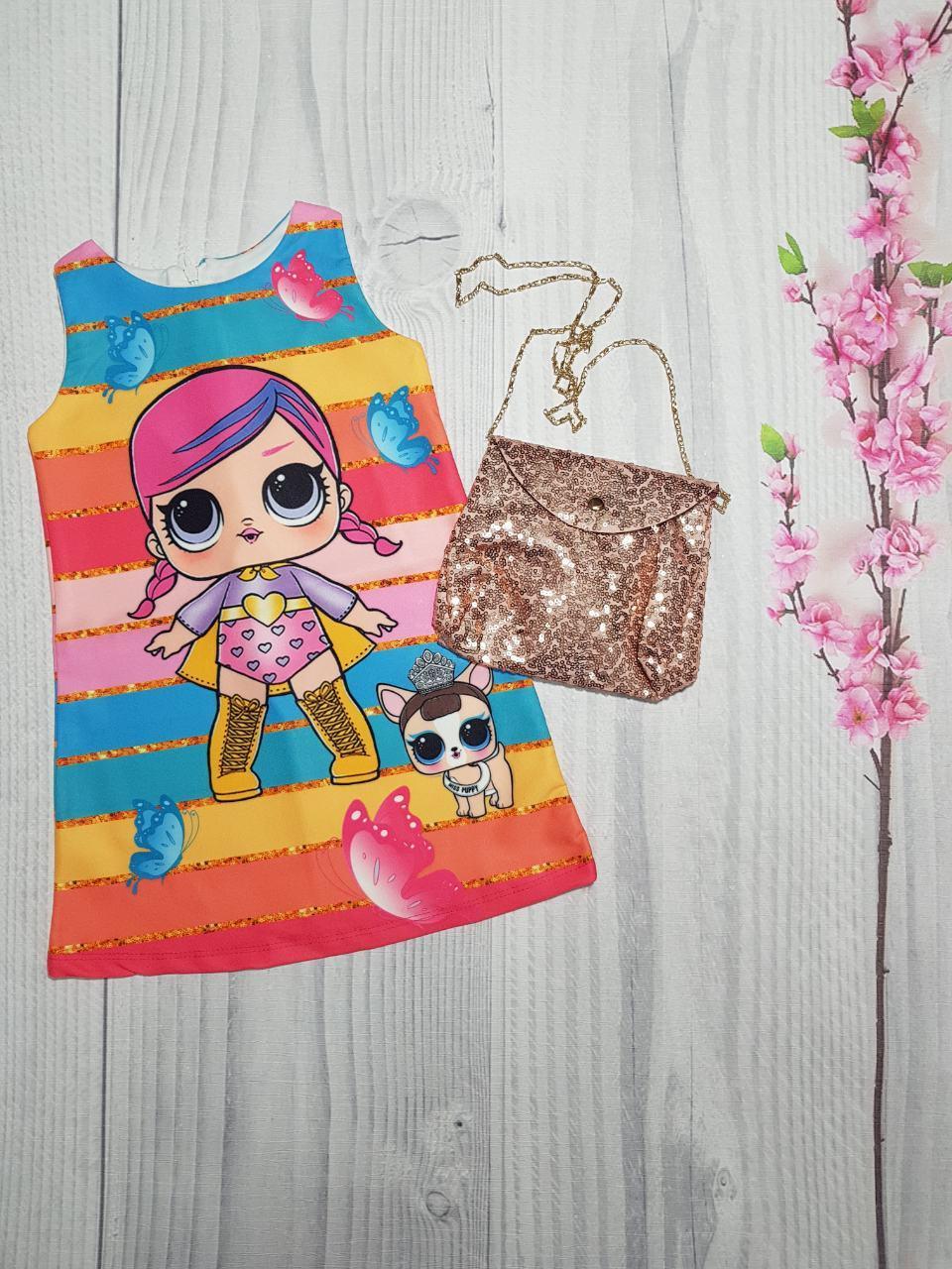 Летнее детское платье с сумочкой для девочки с Лол 2-8 лет опт