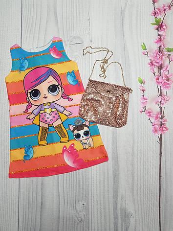 Летнее детское платье с сумочкой для девочки с Лол 2-8 лет опт, фото 2