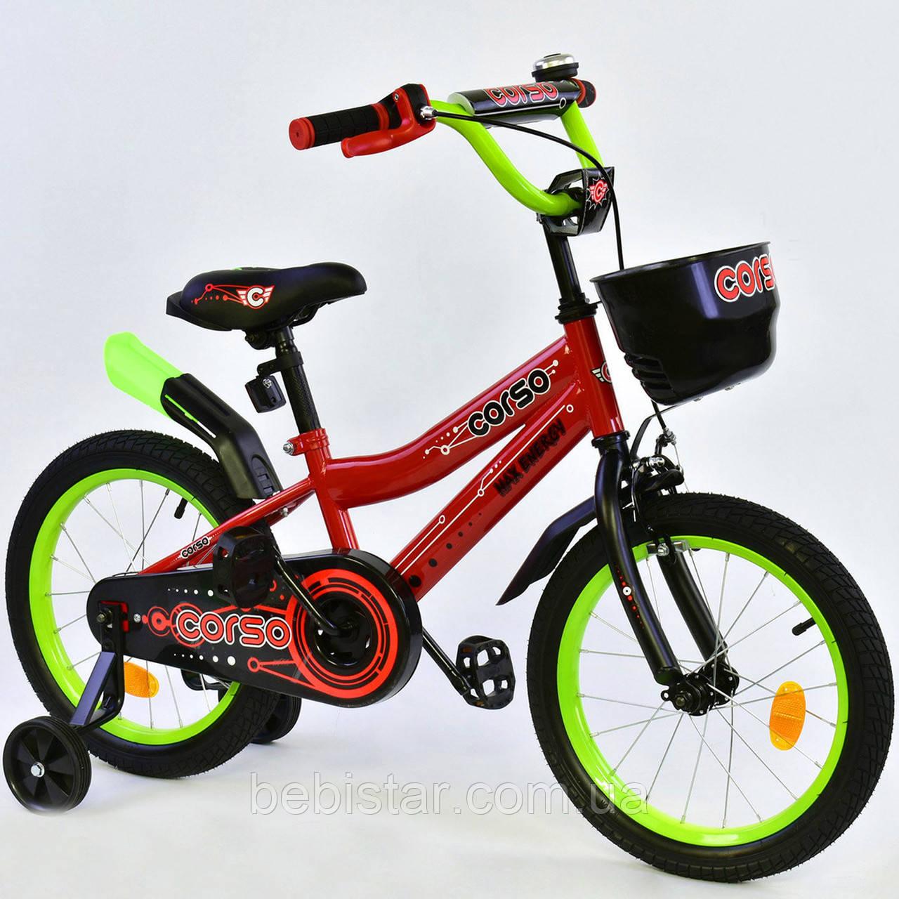"""Двухколесный велосипед красный, ручной тормозом, корзинка, доп., колеса, звоночек Corso 16"""" детям 4-6 лет"""