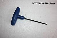 Ключ Т-образный 4 мм. шестигранный для бензопил Husqvarna