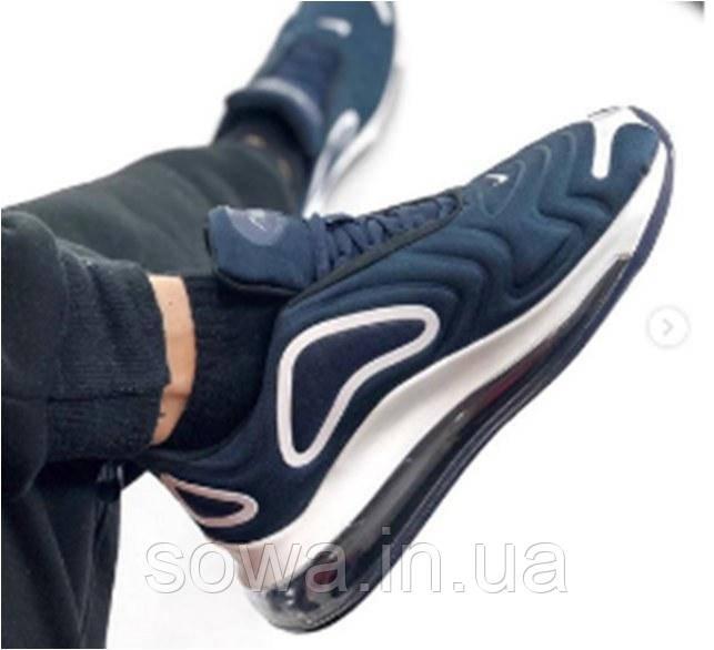 "✔️ Кроссовки Nike Air Max 720 ""Navy"""