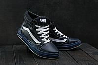 Кеды Vans Old School мужские кожаные синие 118W-M1