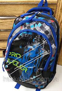 Школьный рюкзак среднего размера из плотного непромокаемого материала, на 3 отдела