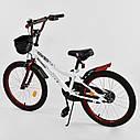 """Детский двухколесный велосипед белый, корзинка, подножка, ручной тормоз Corso 20"""" детям 6-9 лет, фото 2"""