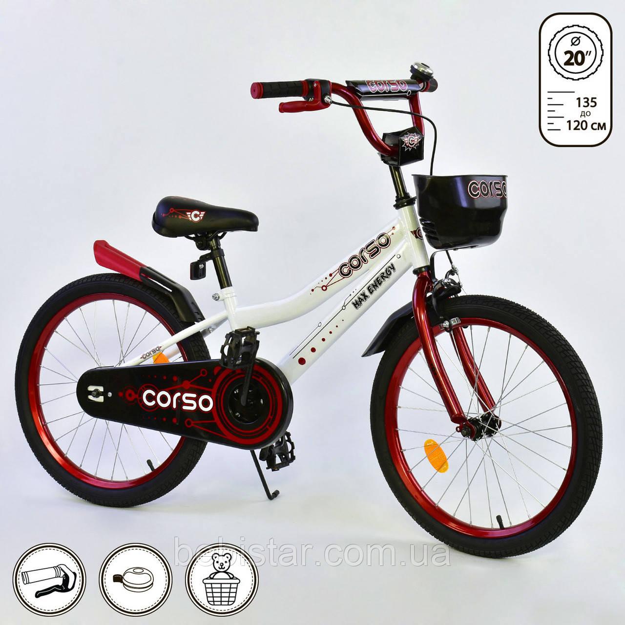 """Детский двухколесный велосипед белый, корзинка, подножка, ручной тормоз Corso 20"""" детям 6-9 лет"""